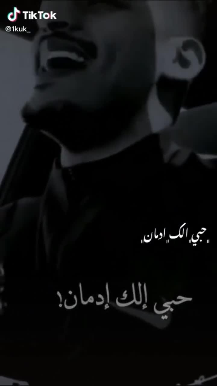 حبي الك ادمان mp3 دندنها